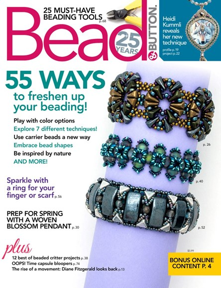 Bead & Button Cover - 2/1/2019