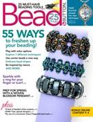 Bead & Button Magazine 2/1/2019