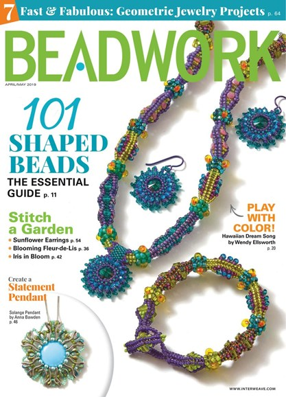 Beadwork Cover - 4/1/2019
