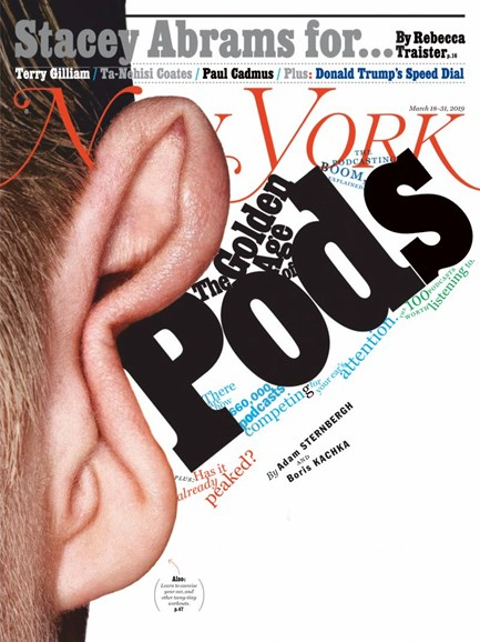 New York Magazine Cover - 3/18/2019