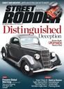 Street Rodder Magazine | 5/2019 Cover