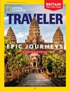 National Geographic Traveler Magazine | 2/1/2019 Cover