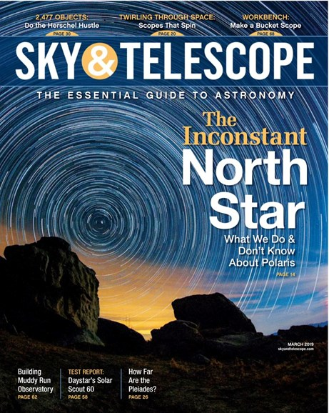 Sky & Telescope Cover - 3/1/2019