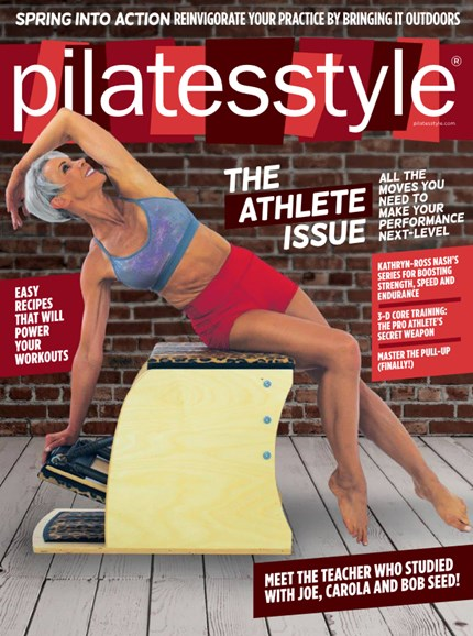 Pilates Style Cover - 3/1/2019