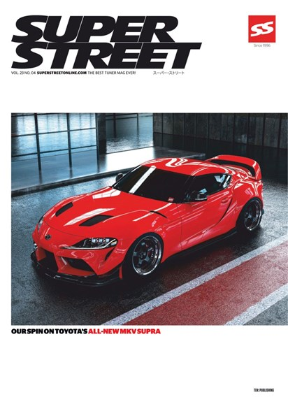 Super Street Cover - 4/1/2019
