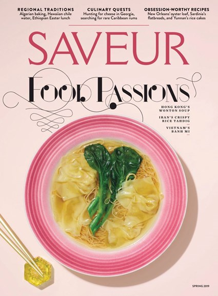 Saveur Cover - 3/1/2019