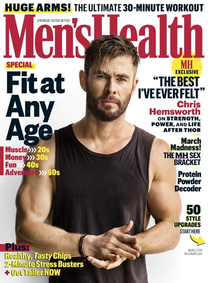Men's Health Cover - 3/1/2019