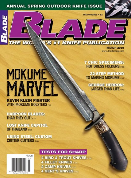 Blade Cover - 3/1/2019