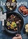 Bon Appetit | 3/2019 Cover