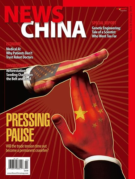 News China Cover - 2/1/2019