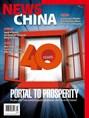 News China Magazine | 3/2019 Cover