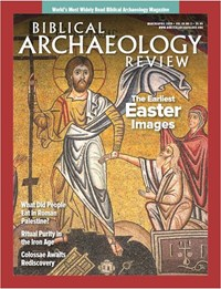 Biblical Archaeology Review Magazine | 3/2019 Cover