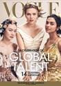 Vogue | 4/2019 Cover