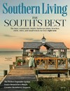 Southern Living Magazine | 4/1/2019 Cover