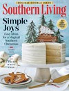 Southern Living Magazine | 12/1/2018 Cover