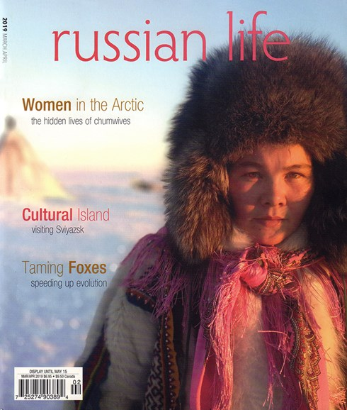 Russian Life Cover - 3/1/2019