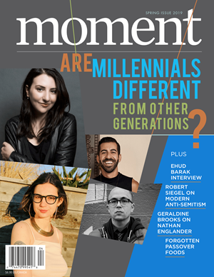 Moment Magazine | 3/2019 Cover