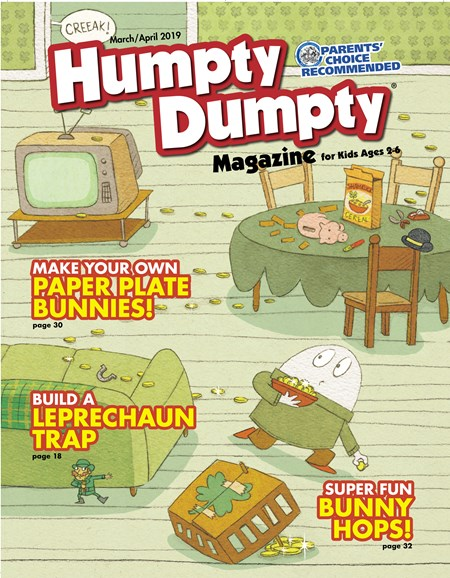 Humpty Dumpty Cover - 3/1/2019