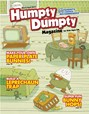 Humpty Dumpty Magazine | 3/2019 Cover