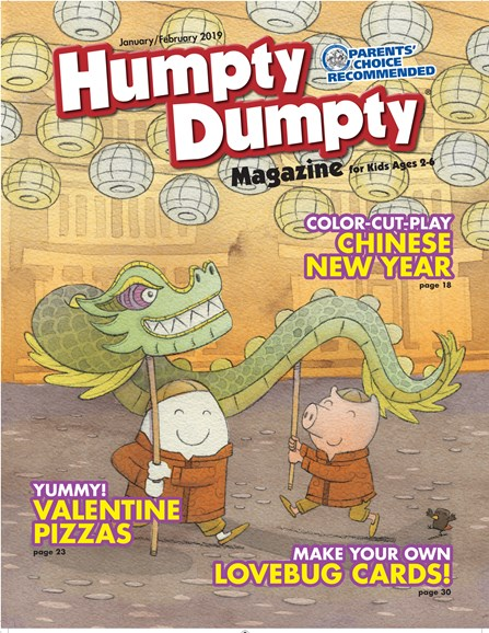 Humpty Dumpty Cover - 1/1/2019