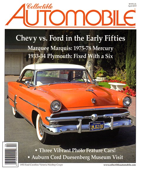 Collectible Automobile Cover - 4/1/2019