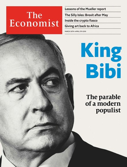The Economist Cover - 3/30/2019