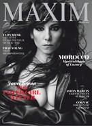Maxim Magazine 1/1/2019