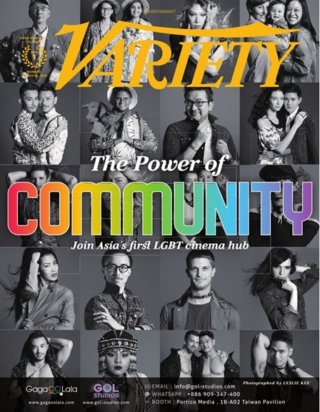 Variety Cover - 3/18/2019