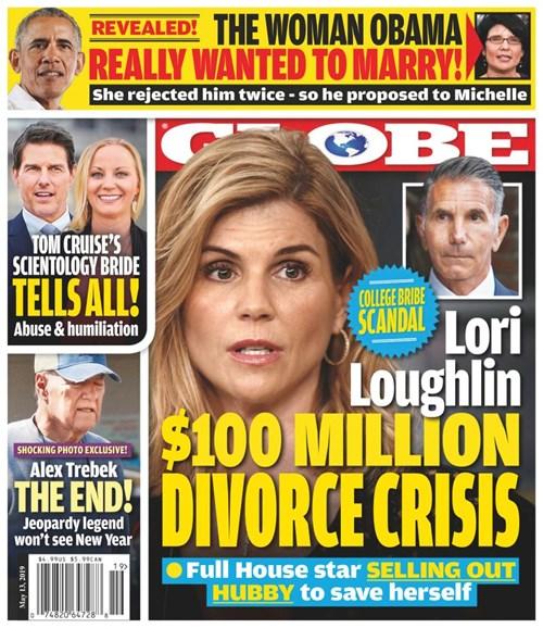 Globe Cover - 5/13/2019