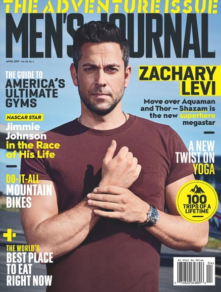 Men's Journal Cover - 4/1/2019
