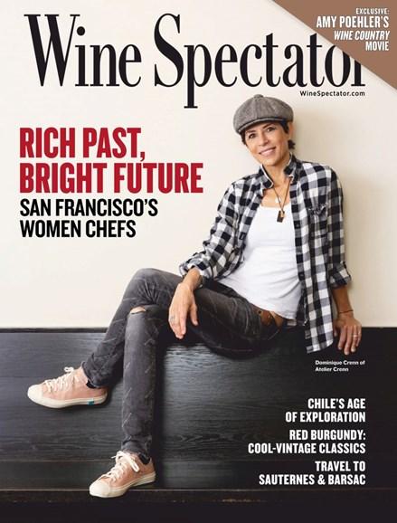 Wine Spectator Cover - 5/31/2019