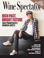 Wine Spectator Magazine | 5/31/2019 Cover