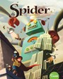 Spider Magazine | 2/2019 Cover