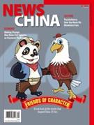 News China Magazine 4/1/2019