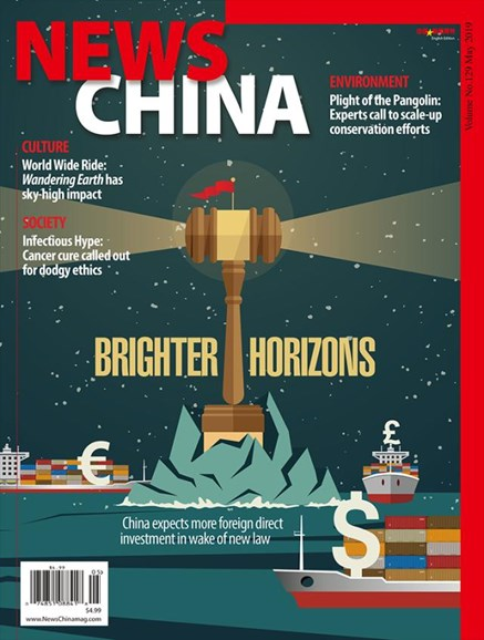 News China Cover - 5/1/2019