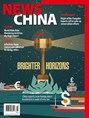 News China Magazine | 5/2019 Cover