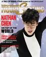 International Figure Skating Magazine | 6/2019 Cover