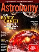 Astronomy Magazine 5/1/2019