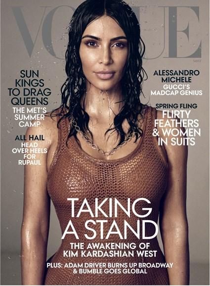 Vogue Cover - 5/1/2019