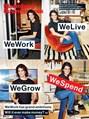 Bloomberg Businessweek Magazine | 5/20/2019 Cover