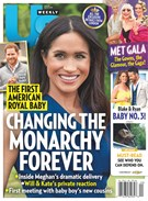 Us Weekly Magazine 5/20/2019