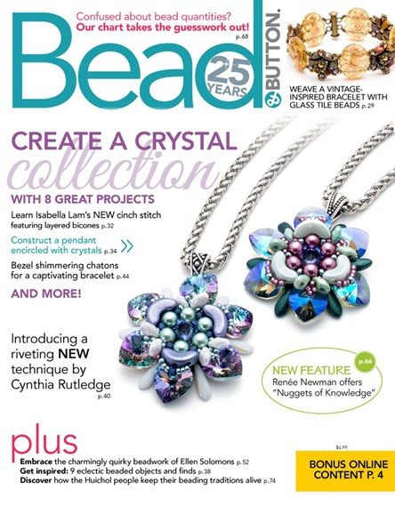Bead & Button Cover - 6/1/2019