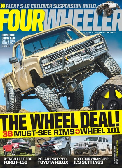 Four Wheeler Cover - 7/1/2019