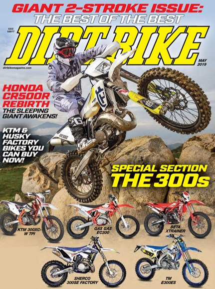 Dirt Bike Cover - 5/1/2019