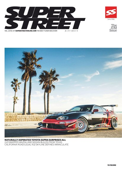 Super Street Cover - 7/1/2019