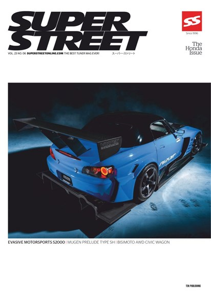 Super Street Cover - 6/1/2019