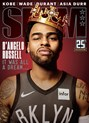 Slam Magazine | 5/2019 Cover