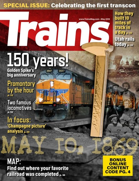 Trains Cover - 5/1/2019