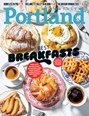 Portland Monthly Magazine | 5/2019 Cover