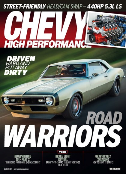 Chevy High Performance Cover - 8/1/2019